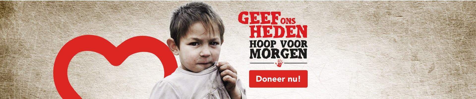 Meer informatie over onze huidige campagne